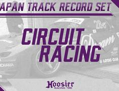 Japan Track Record set on Hoosier A7's